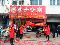 现场制作棉花被火爆安徽县城