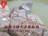 岩石破裂-1
