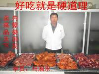 赤峰市马湘水