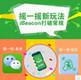 iBeacon设备 蓝牙4.0基站 大电
