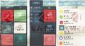 手机APP-UI界面设计快题表现
