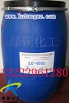 织物防水剂三防整理剂480