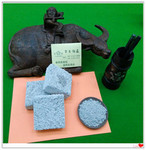硅酸铝镁保温砂浆
