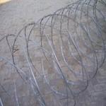 刀片刺绳也称为刀片刺丝、刀片刺网,是一种