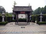 郑州墓地-河南福寿园德馨苑