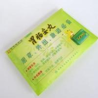 定制广告钱夹纸乐仁堂胃肠安丸