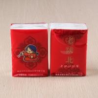 定制广告手帕纸老陕北|广告手帕纸巾