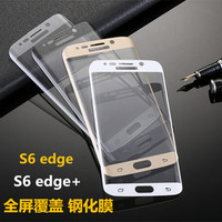 Samsung Galaxy S6 Edge Plus Full Cover Cured Tempered Glass