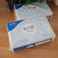 竹林雨品牌初级擦手纸|擦手纸厂家定做