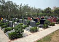 郑州墓地-河南福寿园仁安园