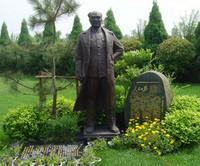 郑州公墓河南福寿园 最可爱的人——魏巍
