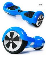 骑客 Smart智能体电动扭扭车 双轮自平衡车思维车漂移车