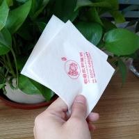 定制餐巾纸