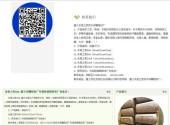 拖拽版TJ_0015_精品模板案例演示_