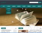 B1214  标准型网站_免费建站_免费