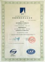ISO9001质量管理体系认证中文