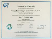 ISO/TS16949认证英文
