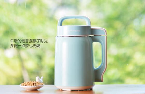 九阳豆浆机dj06b-as01sg-华贸网上商城