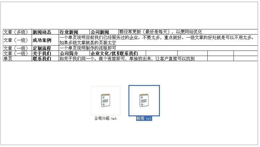 圖1 .jpg