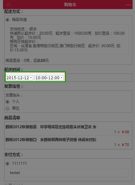QQ截图20151208175748.jpg