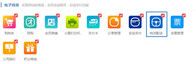 QQ图片20151219181516.png