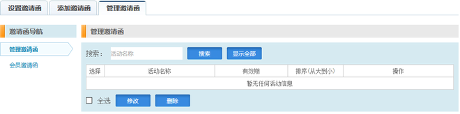 说明: C:\Users\Administrator\AppData\Roaming\Tencent\Users\229038765\QQ\WinTemp\RichOle\6LLL6H~Z51)S119WM)UZ9LQ.png