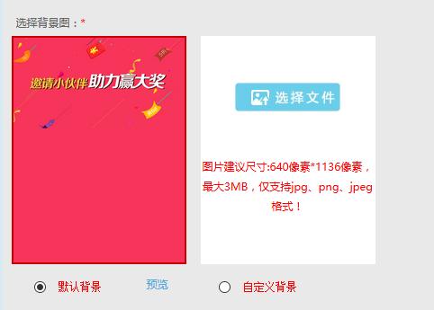 说明: C:\Users\Administrator\AppData\Roaming\Tencent\QQ\Temp\94F89B7B7C39408F8AFAD6E04634BB08.png