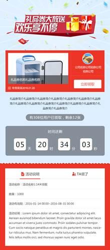 说明: C:\Users\Administrator\AppData\Roaming\Tencent\QQ\Temp\401EE8CEA7C5463E84FAF24C546903AB.png