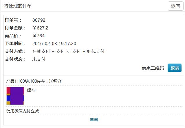 说明: C:\Users\Administrator\AppData\Roaming\Tencent\Users\229038765\QQ\WinTemp\RichOle\)[2]2`)1JB$9JW$SUGMB)63.png