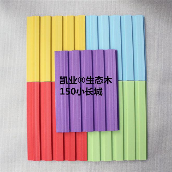 150彩色.jpg
