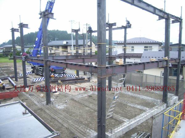大連鋼結構公司,大連鋼結構安裝