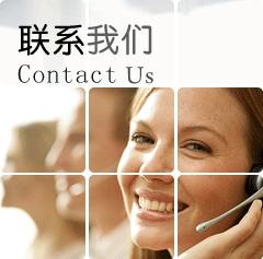 联系我们-辰信会计机构