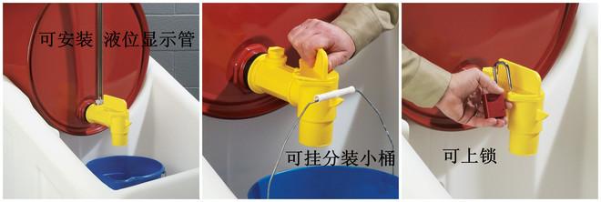 油桶龙头在油桶横放分装时的应用