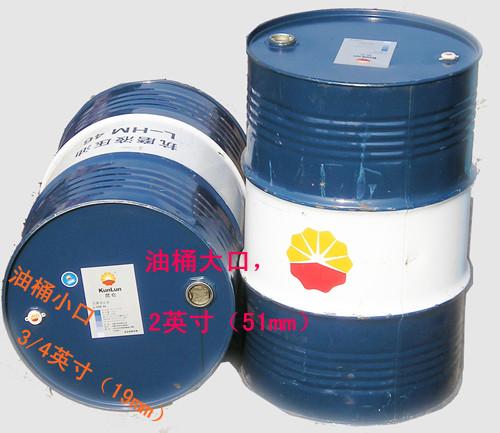油桶龙头在油桶横放分装时的应用-长沙湘安环保科技
