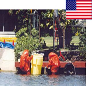 应急桶3 321-300.jpg
