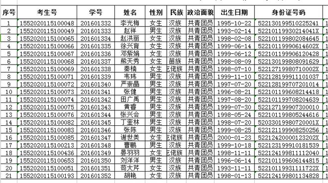 QQ截图20160109131932.png