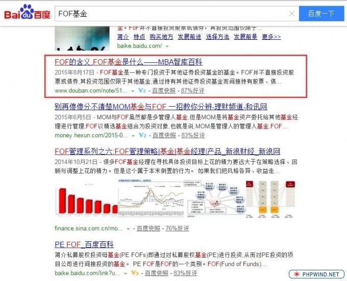 网站优化 关键词优化 搜索引擎优化