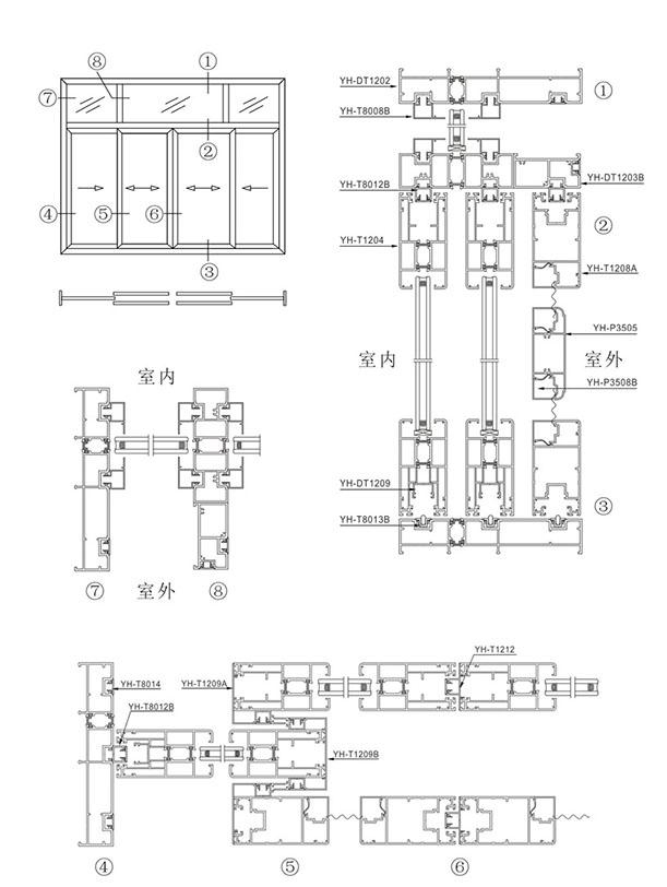 120-190斷橋推拉窗系列1.jpg