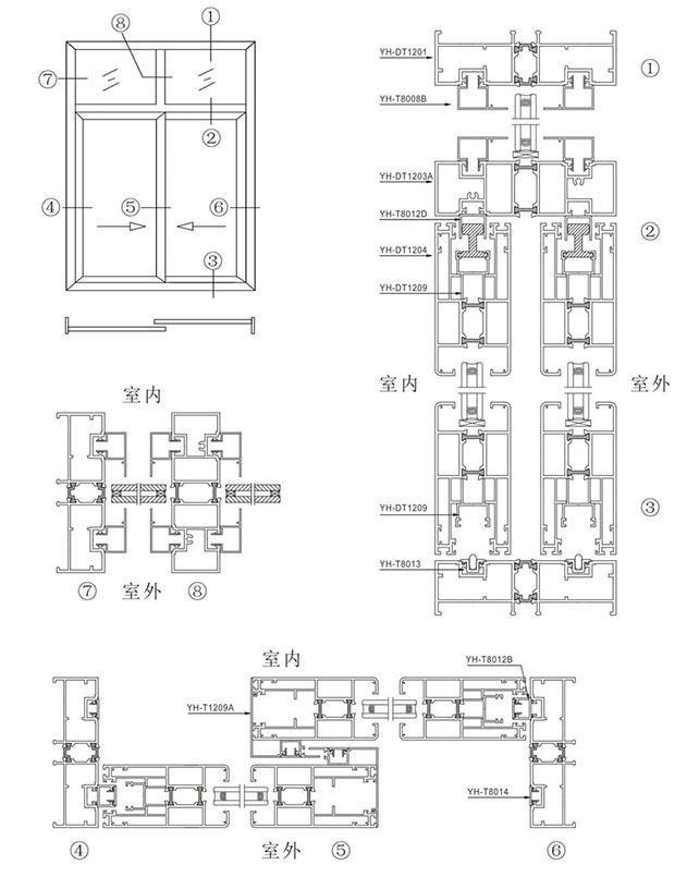 120-190斷橋推拉窗系列2.jpg