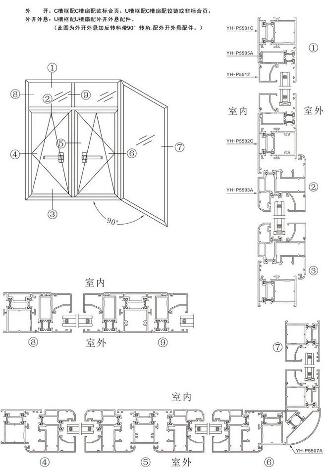 55A斷橋平開窗系列2.jpg