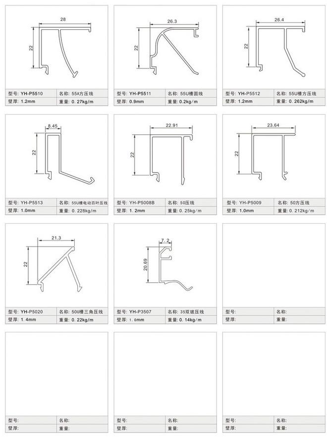 55A斷橋平開窗系列5.jpg