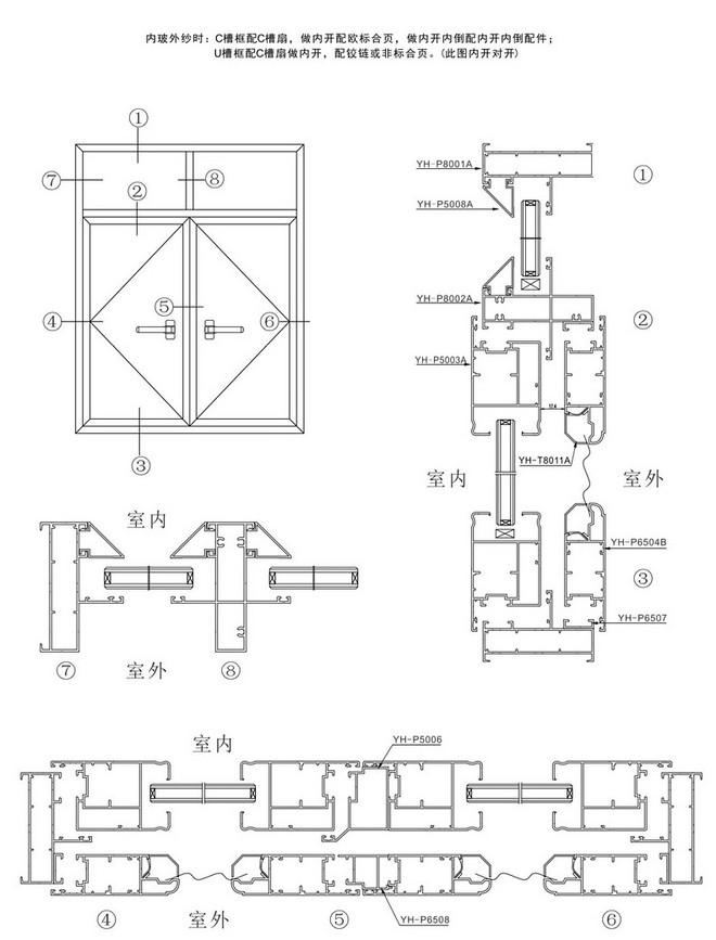 80非斷橋雙平開窗系列2.jpg