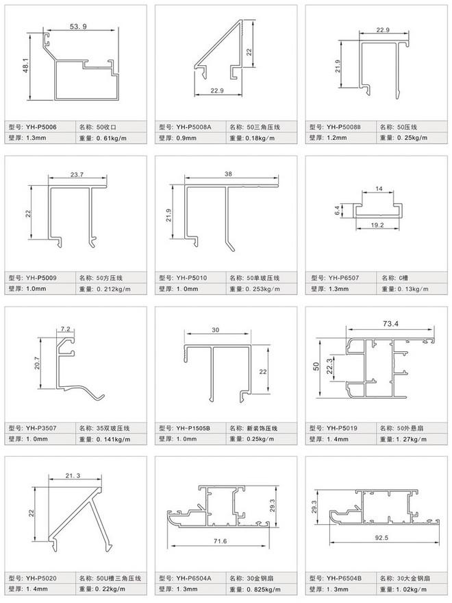 80非斷橋雙平開窗系列4.jpg