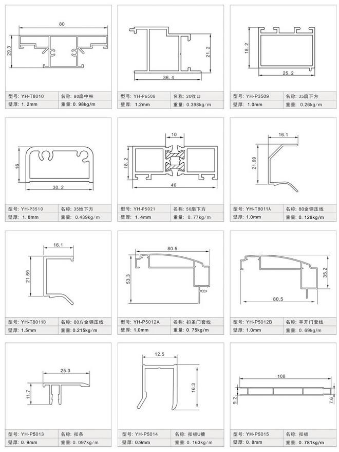 80非斷橋雙平開窗系列5.jpg