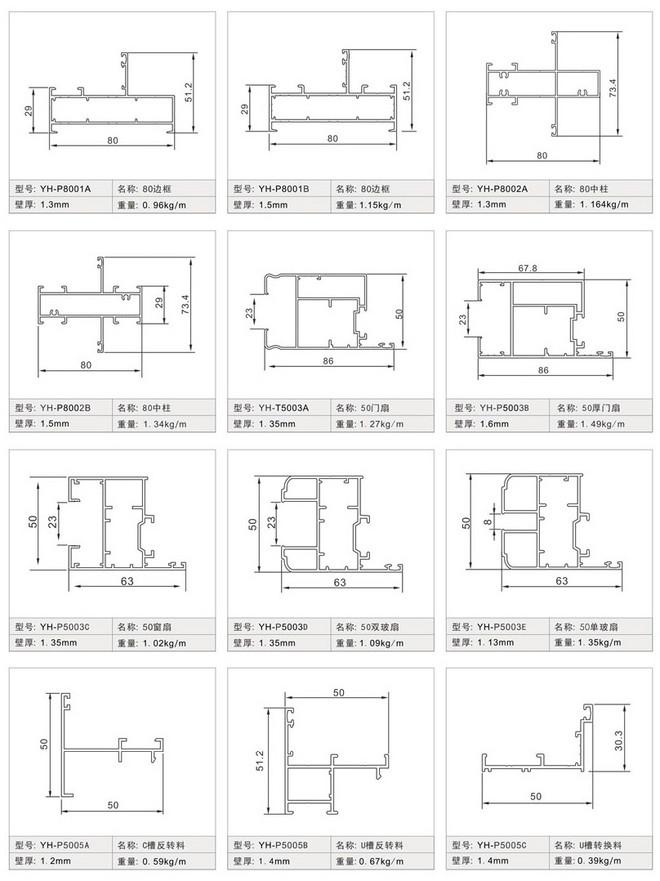 80非斷橋雙平開窗系列6.jpg