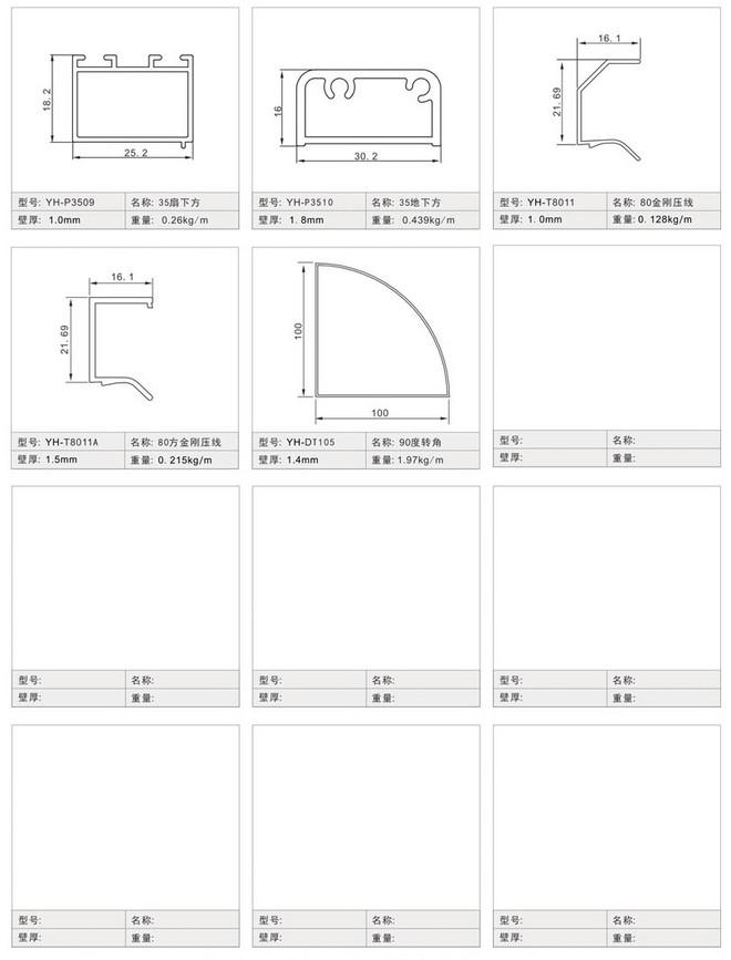 100斷橋雙開平開窗系列3.jpg