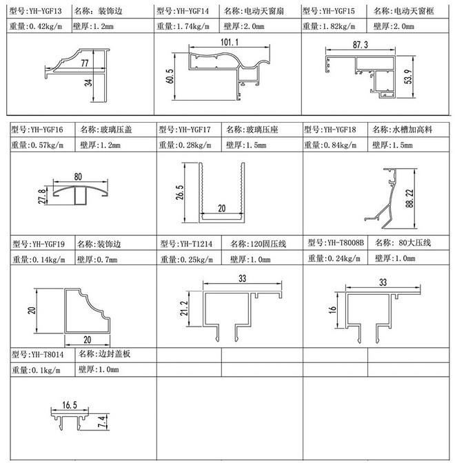 陽光房系列5.jpg