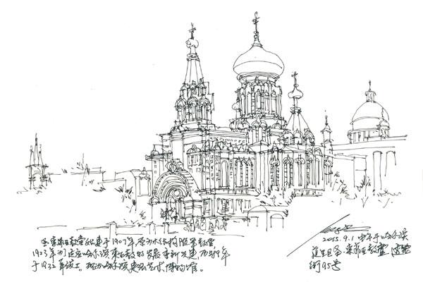 哈尔滨市道里区透笼街95号索菲亚教堂(重建于1923)