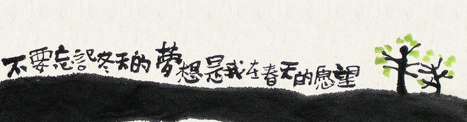 QQ图片20151020235126.png