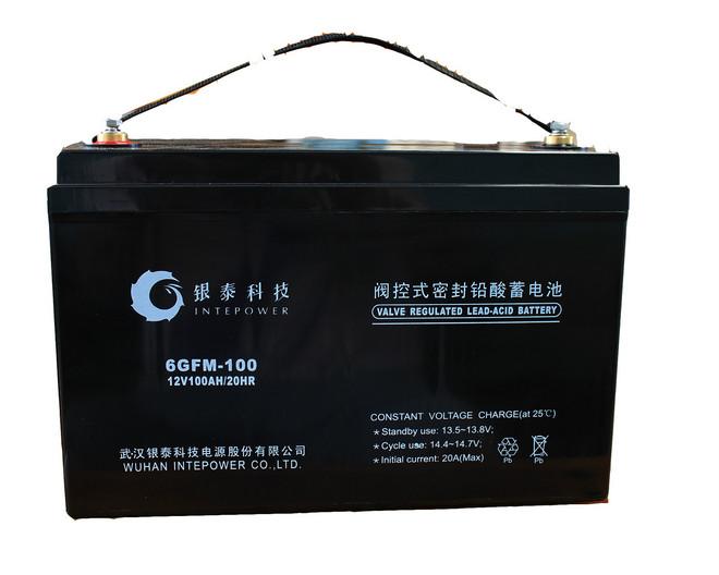 银泰蓄电池